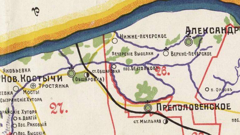 Фрагмент карты Самарского уезда, 1912 год