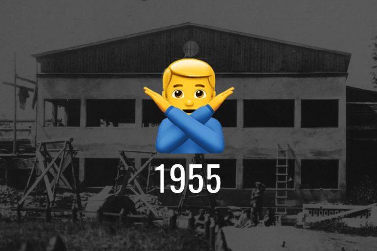 Приволжский механический завод