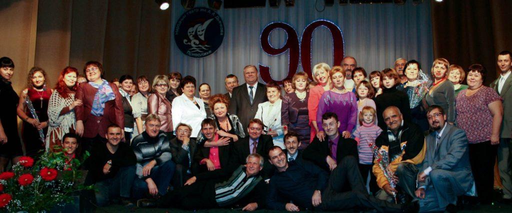 90-летний юбилей театра. Ноябрь, 2012. (Любительский театр в с. Приволжье существует с 1922 года)