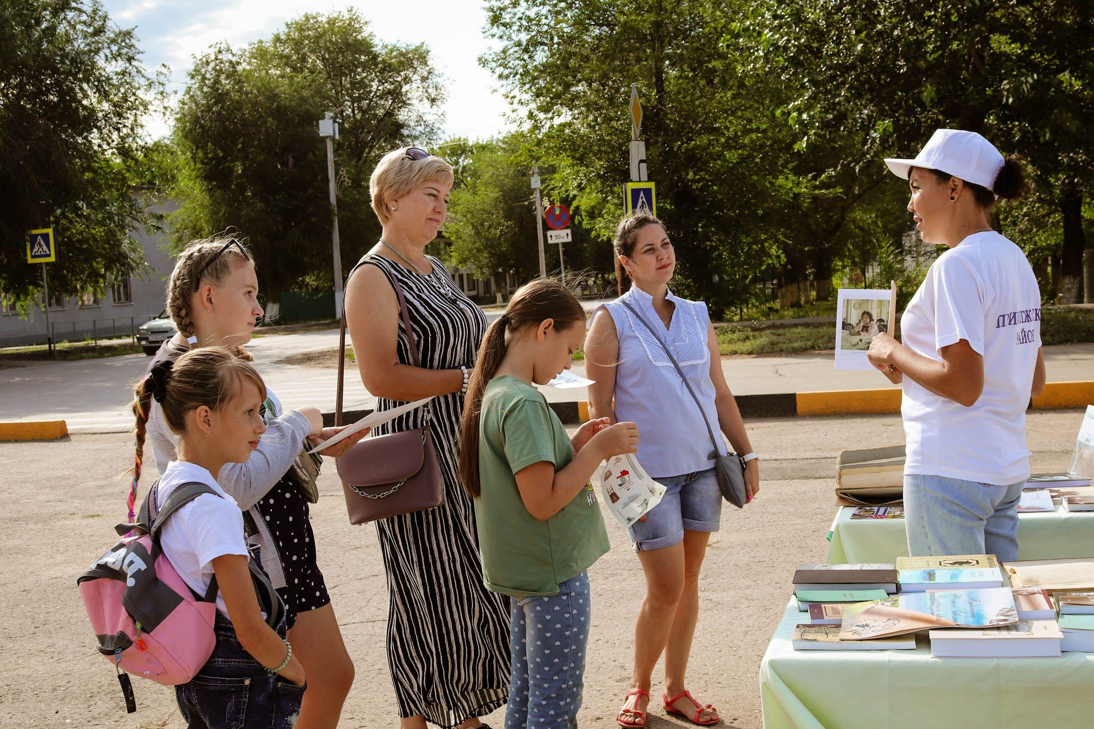Форсайт-сессия, выставка о селе Приволжье