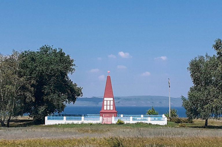 село Софьино, Приволжский район, Самарская область