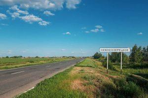 посёлок Нижнеозерецкий Приволжский район Самарская область