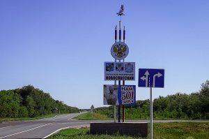 посёлок Новоспасский Приволжский район Самарская область