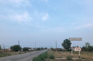 посёлок Томанский, Приволжский район, Самарская область